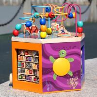 儿童绕珠玩具百宝箱1-2-3周岁两岁宝宝早教大号男女孩