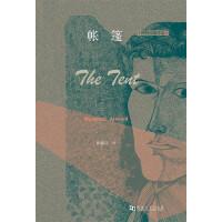 (精)阿特伍德作品:帐篷(货号:ZT) [加]玛格丽特阿特伍德 9787564917685 河南大学出版社威尔文化图书