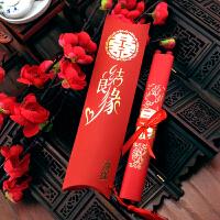 请帖结婚创意中国风个性喜帖婚礼卷轴请柬定制礼品 喜结良缘( 无流苏 )