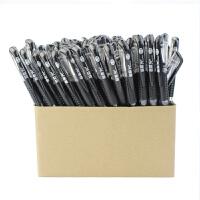 章紫光 中性笔100支 0.5mm水笔 学生学习用品 办公笔 文具碳素笔