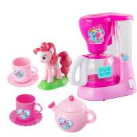 荣骏小马宝莉241儿童仿真迷你榨汁机咖啡机搅拌机厨房 女孩过家家玩具