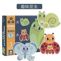 儿童拼图智力玩具3-6周岁1-2宝宝4-7幼儿男女孩早教礼物