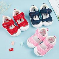 宝宝机能凉鞋夏季男婴儿网布鞋子女童宝宝鞋子
