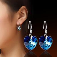 海蓝奥地利水晶S925纯银耳钉耳环耳坠 防过敏超闪 女海洋之心 魅力海蓝色