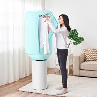 【超级品牌日】网易严选 网易智造集成式衣物消毒烘干机