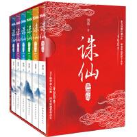诛仙(全集典藏版套装)(全6册)2019年9月12日定档肖战、李沁、孟美岐主演