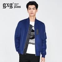 gxg.jeans男装秋季休闲宝蓝色棒球服修身潮流夹克外套63621210