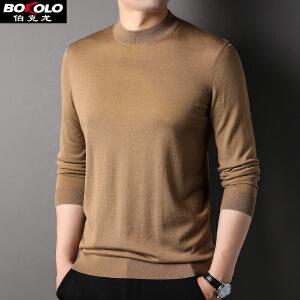 伯克龙纯羊毛衫男士圆领冬季加厚竖条纹紧身针织衫毛线衣打底衫 Z75517