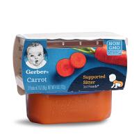美国GERBER嘉宝1阶段胡萝卜泥 宝宝果泥 婴儿辅食 零食