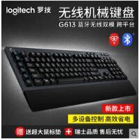 罗技G613无线蓝牙双模机械键盘电竞游戏编程lol绝地求生