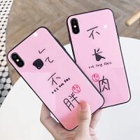 苹果x手机壳新款潮牌女款网红同款个性创意x手机套玻璃iPhonex情侣抖音防摔全包10可爱时尚十镜面简约吃不胖.