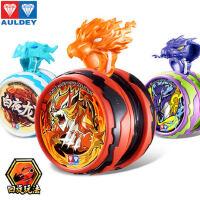奥迪双钻火力少年王悠悠球花式回旋天极战虎yo溜溜球男孩玩具正版