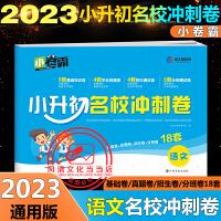 黄冈小状元暑假作业五年级语文2020秋五年级上册下册全国通用版