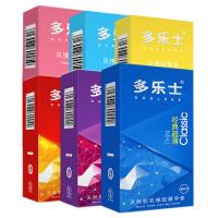 多乐士避孕套经典系列超薄/香氛/浮点3盒 风情系列3盒 安全套共6盒共60只 超薄 纤薄 浮点 香氛 情趣成人用品