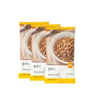 【99元选9件】网易严选 饱满大粒瓜子仁 60克*3袋