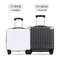 网红行李箱女小型20寸迷你轻便密码旅行箱子男18寸登机拉杆箱