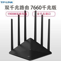 TP-LINK WDR7660千兆版 全千兆无线路由器家用双频wifi穿墙王智能5G大户型1900M高速光纤宽带别墅机v