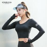 【到手价89】Kombucha瑜伽健身长袖T恤2018新款女士修身显瘦性感露脐速干透气夜跑反光运动上衣JCCX460