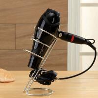欧润哲 不锈钢桌面风筒架立式 卫生间电吹风架美发店风筒托架子