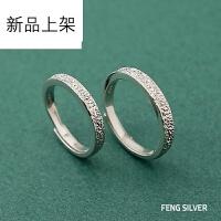 抖音网红款石纹情侣戒指纯银一对素圈创意开口冷淡风男女对戒刻字