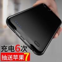 苹果6背夹充电宝iphone7电池专用8P无线6s手机壳便携磁吸式一体plus薄sp大容量快充移动电源迷你背甲器冲X