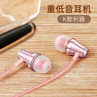 耳机入耳式手机通用可爱男女生耳机耳塞式重低音K歌运动耳麦苹果vivo小米oppo手机电脑韩国迷你魔音耳机