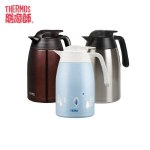 膳魔师/THERMOS真空不锈钢保温杯保温壶便携大容量户外热水壶THV-1500包邮