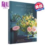 【中商原版】四季插花 英文原版 Seasonal Flower Arranging 花艺 Ariella Chezar
