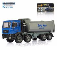 凯迪威合金工程车模型1:50合金翻斗车倾卸大卡车玩具大型挂车仿真模型儿童节礼物