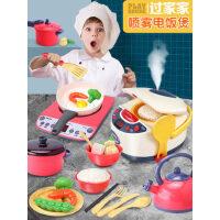 儿童过家家玩具喷雾电饭煲男孩女孩宝宝仿真厨房煮饭炒菜做饭套装