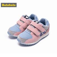 巴拉巴拉儿童运动鞋女童跑步鞋2017秋冬新款儿童中大童跑鞋宝宝潮