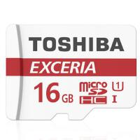 TOSHIBA东芝16G TF卡 microSDHC 存储卡 c10 内存卡 手机卡 90M/S