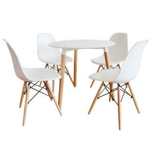 简约餐桌 圆桌 木质时尚小型餐桌 实木腿  圆形桌子  欧系圆桌 创意伊姆斯桌子 牢固钢架桌子