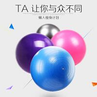 杰米仕 女士塑身健美纤体瘦身瑜伽球PVC加厚防爆充气横纹多功能健身球