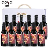 傲鱼智利原装原瓶进口红酒梅洛干红葡萄酒礼盒装2017年 187ml*6