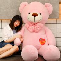 毛绒玩具熊熊猫特大号毛绒玩具狗熊可爱床上抱抱熊公仔女孩娃娃大熊520礼物