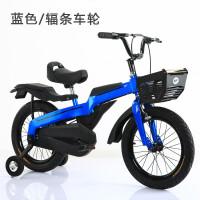 创意新款儿童自行车3岁宝宝脚踏单车2-4-6岁女孩小孩6-7-8-9-10岁童车男孩