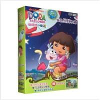 原装正版 儿童动画片 爱探险的朵拉6 紫色星球之旅 4DVD 卡通片 央视配音 视频