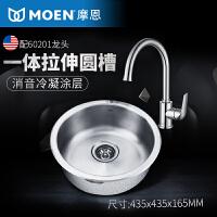 MOEN/摩恩厨卫水槽单槽圆槽304不锈钢洗菜盆洗碗池水槽套餐23607+60201