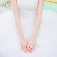 新娘结婚长款白色珍珠网纱手套春夏季婚纱旅拍拍照遮手臂手套配饰
