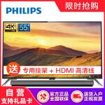 飞利浦(PHILIPS) 55PUF6481/T3 55英寸4K超高清液晶智能电视 独立分体音箱 内置腾讯视频(黑色)