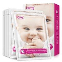 【春季新品】韩美肌(Hanmeiji)婴儿肌补水控油保湿面膜女10片/盒 天丝面膜盒装面膜贴男