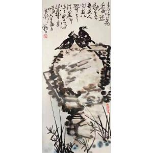 李苦禅《花鸟449》著名画家