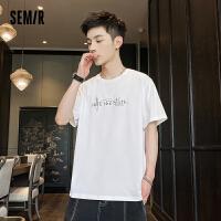 【限时抢价格:47.5元】森马短袖T恤男手绘字母图案男装t恤2021年夏季新款休闲圆领打底衫