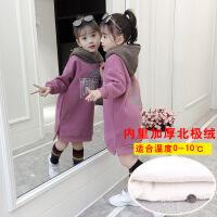 女童洋气卫衣秋冬装2018新款韩版大童加绒加厚冬季长款儿童潮上衣