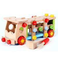 积木拆装螺丝车 木制拆装玩具 多功能组拆装车螺母车