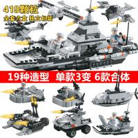 坦克军事组装玩具男孩子10儿童6-12岁拼装积木小学生礼物