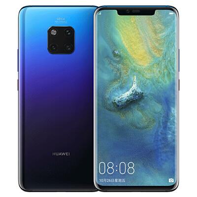 【当当自营】华为 mate20 Pro 全网通8GB+128GB 极光色 移动联通电信4G手机 双卡双待 麒麟980智能芯片,大广角徕卡三摄,长续航
