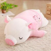 毛绒公仔礼物送女生 可爱小猪猪毛绒玩具猪公仔布娃娃玩偶送女孩抱枕睡觉床上生日礼物 软体猪公仔