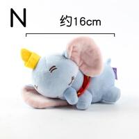 米奇米妮维尼熊皮杰猪大眼仔毛怪睡眠系列趴趴可爱毛绒公仔玩偶 N 小飞象 10厘米-19厘米